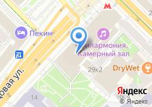 Компания «Московский Академический Театр Сатиры» на карте