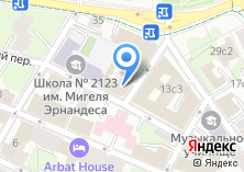 Компания «Travelita» на карте