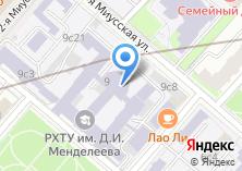Компания «VodaFilter» на карте