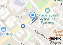Компания «Почтовое отделение №119034» на карте