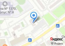 Компания «Мастерская по ремонту одежды и обуви на Бибиревской» на карте