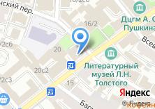 Компания «Яромир» на карте
