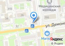 Компания «Труд-Эксперт» на карте
