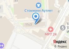 Компания «Юнисерт» на карте