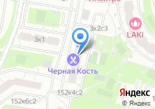 Компания «Дом быта на ул. Академика Янгеля» на карте