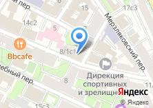Компания «Магазин музыкальных инструментов» на карте