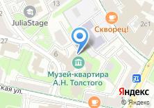Компания «Новый Эрмитаж» на карте