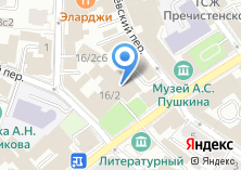 Компания «Центральный Дом ученых РАН» на карте