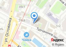 Компания «Остоженка» на карте