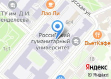 Компания «РГГУ» на карте