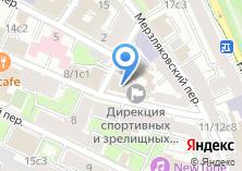 Компания «Росбалт» на карте
