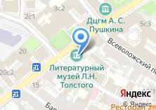 Компания «Государственный музей Л.Н. Толстого» на карте
