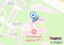 Компания «Российская медицинская академия последипломного образования» на карте