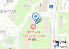 Компания «Детская поликлиника №62» на карте