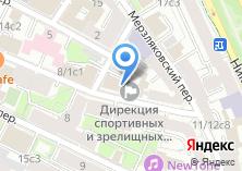 Компания «Клуб путешествий Михаила Кожухова» на карте