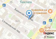 Компания «Детский сеанс» на карте