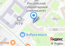 Компания «Арт-Жёнесс» на карте