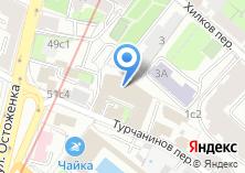 Компания «Агентство Р.О.С.долгЪ» на карте