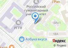 Компания «Театр Жизни» на карте