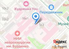 Компания «НИИ нейрохирургии им. академика Н.Н. Бурденко РАМН» на карте