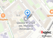 Компания «Центр образования №1441» на карте