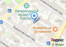 Компания «СКВН» на карте