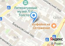 Компания «Анроса» на карте