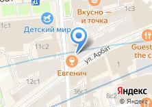 Компания «Nikk Mole» на карте