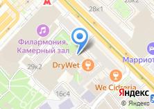 Компания «Vixma» на карте