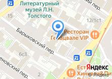 Компания «Кабинет психологической консультации Алексеева Сергея» на карте