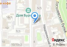 Компания «Дом Станкевича» на карте