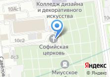 Компания «Храм Святых Мучениц Веры Надежды Любови и Софии на Миусском кладбище» на карте