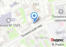 Компания «РЕНЕРГО» на карте