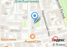 Компания «Axiom» на карте