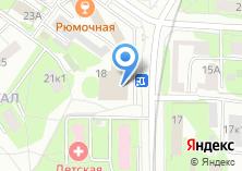 Компания «Церковная лавка на Азовской» на карте