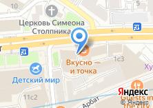 Компания «Первоэлемент» на карте