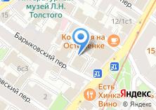 Компания «Ostojenka Bespoke» на карте