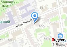Компания «Следственный отдел при ОВД по Тверскому району» на карте