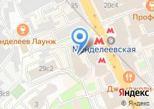 Компания «Novotel Moscow Centre» на карте
