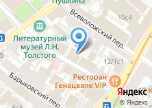 Компания «КБ Адмиралтейский» на карте