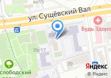 Компания «ПРЕМИУМ СПЕКТР» на карте