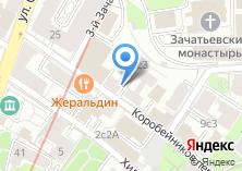 Компания «Одемар Пиге» на карте