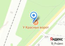 Компания «У Красных ворот» на карте