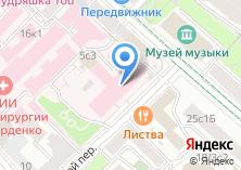 Компания «АРТ-Клиник» на карте