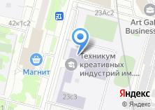 Компания «Non Stop» на карте