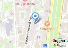 Компания «ДИНАОДА» на карте