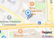 Компания «ЛеКсиКо» на карте
