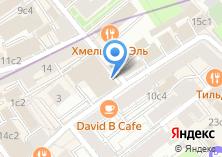 Компания «Кафе на Большом Палашевском переулке» на карте