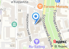 Компания «Сердолик-Тур» на карте