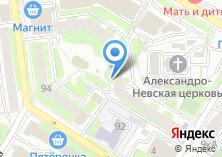 Компания «Молодежный центр Советского района г. Тулы» на карте